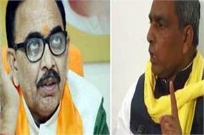 rajbhar has challenged the up bjp president