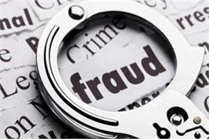 govt regulators mull challenge proof definition for shell companies