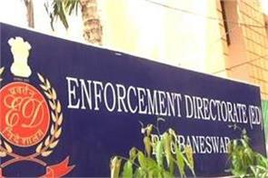 bank fraud ed attaches rs 14 5 cr assets of gujarat firm