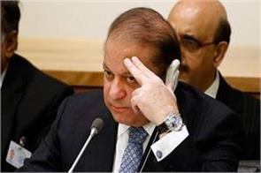 suffer case against sharif in pak