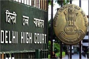 delhi high court asked begging how