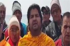 indian pilgrims get permisssion to holy dip