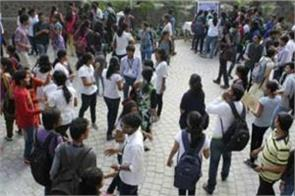 cbse  jee main results chhattisgarh dr raman singh
