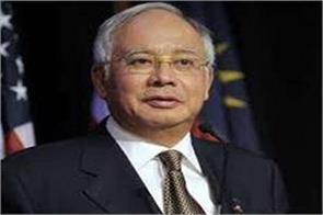 malaysia former prime minister najib interrogated by anti corruption agency