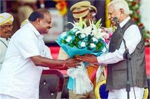 karnataka hd deve gowda congress kumaraswamy siddaramaiah