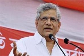 yechury says protest will against anti labor laws