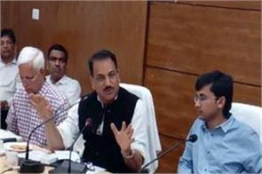meeting of mp for development schemes