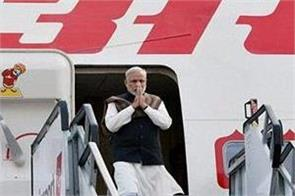 pm will speak out before departing pm