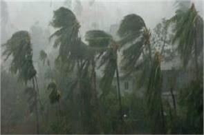 be careful up can come again tomorrow hurricane may get heavy rain