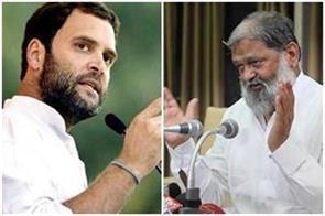 like rahul gandhi s nippah virus  anil vij