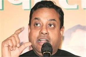 bjp says rahul general knowledge is week