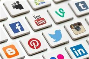 to be successful in career use these methods in social media