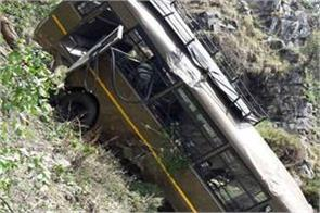 itbp bus 100 meters deep into the ditch