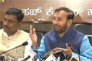 congress jds not ideology coalition of possibilities javadekar