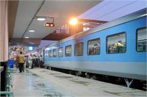 railway claim on the incident of shatabdi express was okay