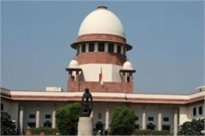 cbse paper leak supreme court rejects new petition of cbi probe