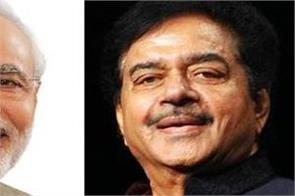 shatrughan attack on pm about tamil nadu violence