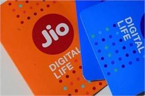jio launches a new plan of rs101