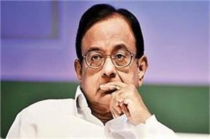 chidambaram filed fir against family including chidambaram