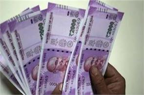 banks to get back over rs 1 lakh cr with resolution of 12 major npas
