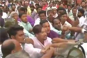 a clash between congress workers and police