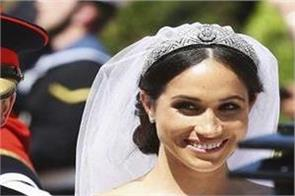 these are the special things of prince harry megan s royal wedding