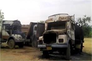 naxals give 10 vehicles to fire