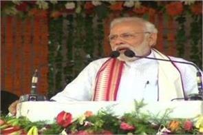 pm s public meeting in cuttack rising oil prices simple silence