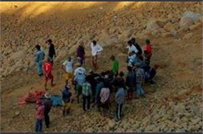 myanmar jade mine slag heap collapse kills at least 14
