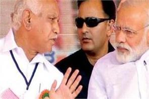 yeddyurappa resigns modi government in the target of opposition