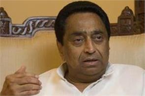 kamal nath on karnataka election