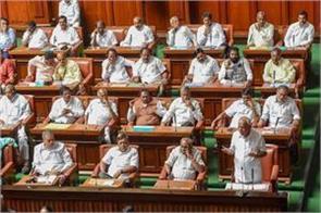 karnataka prisoners in hotels can appeal to the legislators go home