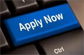 apsc  salary job candidate