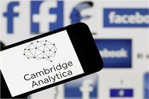 fb responds to govt notice on data breach cambridge analytica s reply awaited