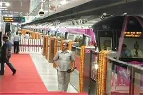 services on kalkaji janakpuri metro line will start save 30 minutes