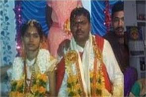 newly married girl murdered her husband