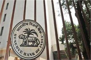 rbi imposes rs 5 cr penalty on south indian bank