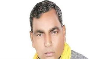 bjp government encourages poor opposition casteism rajbhar