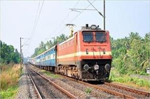 bid on trains operating on trains delayed by accident