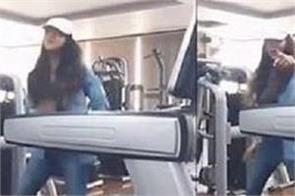 the girl did dance on the treadmill