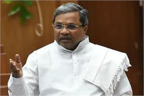the governor s decision to smear on democracy siddaramaiah