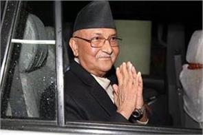 nepal will shut down india s regional office oli