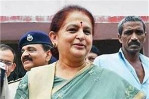 mp government will soon send white paper on malnutrition  archana chitnis