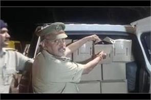 alcohol smuggler