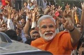 narendra modi rally will affect congress strategy