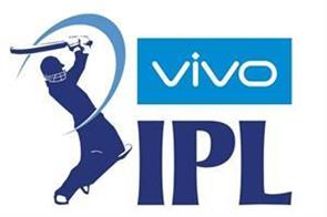 ipl betting racket busted four arrested