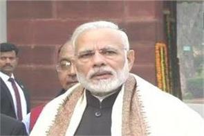 karnataka assembly elections pm modi made public gratit