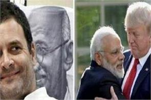 rahul comparised pm modi from trump