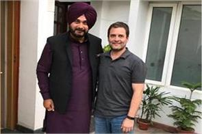 sidhu arrives in delhi to meet rahul gandhi after being acquitted