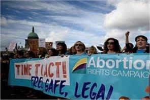 referendum on removing ban on abortion in ireland tomorrow